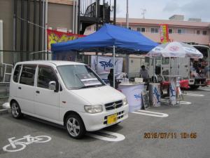 20150711DWG高槻SA_98710