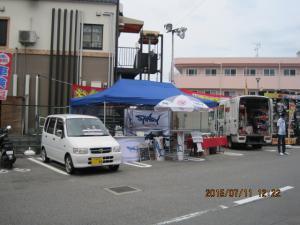 20150711DWG高槻SA_98798